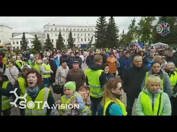 ЖИТЕЛИ АРХАНГЕЛЬСКА ОСВИСТАЛИ губернатора Орлова. День России 12 июня