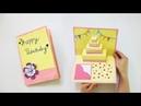 How to make Happy Birthday Cake - Pop-Up Card DIY Birthday pop-up card Easy Origami step by step