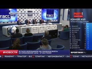 В Красноярске пройдет турнир Student Hockey Challenge