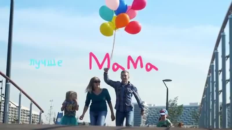ПРЕМЬЕРА КЛИПА МИЛАНА – Мама Знает 2018! От Family Box