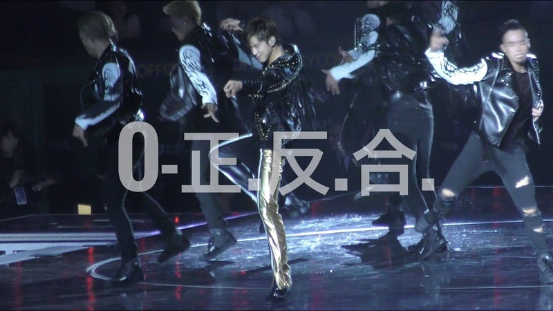 [181204] TOKYO DOME 오정반합 YUNHO