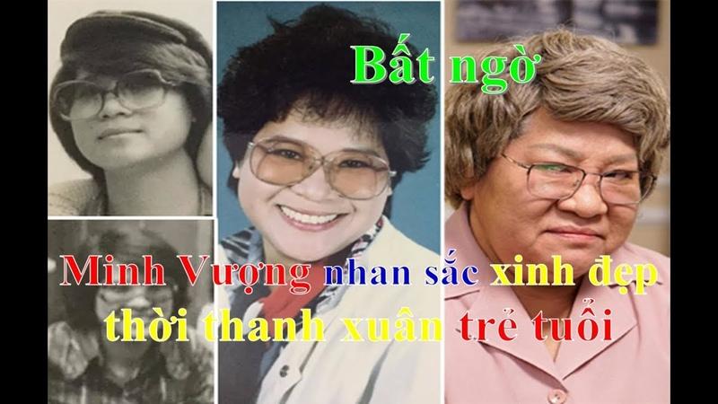 Bất ngờ Minh Vượng nhan sắc xinh đẹp thời thanh xuân trẻ tuổi ❤ Việt Nam Channel ❤