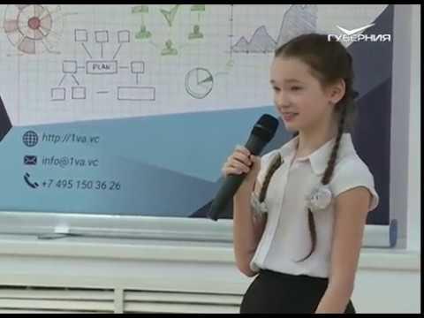 Талантливых школьников Самарской области объединил проект Венчурный акселератор