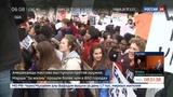 Новости на Россия 24 Пол Маккартни присоединился сторонникам ужесточения оборота оружия