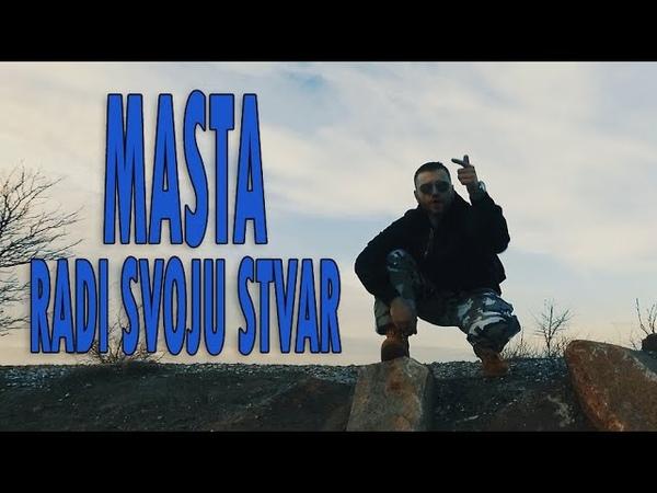 Masta Radi svoju stvar Official video