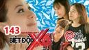 BIỆT ĐỘI X6 BDX6 143 Việt Thi Hailey dùng hit khủng của Blackpink DDu Du DDu Du để tra tấn Miko
