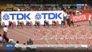 Новости на Россия 24 • Сборная России по легкой атлетике может пропустить чемпионат мира в Лондоне