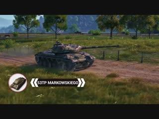 [EviL GrannY | World of Tanks] ЛУЧШИЕ ТАНКИ ДЛЯ ЛИНИИ ФРОНТА WORLD OF TANKS