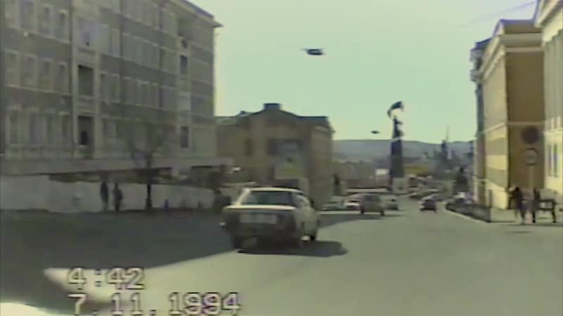 Владивосток 1994 / Vladivostok 1994 (instagram версия)