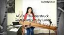 AC/DC - Thunderstruck Gayageum가야금ver. by Luna 루나