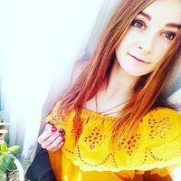 Ірина Овдийчук