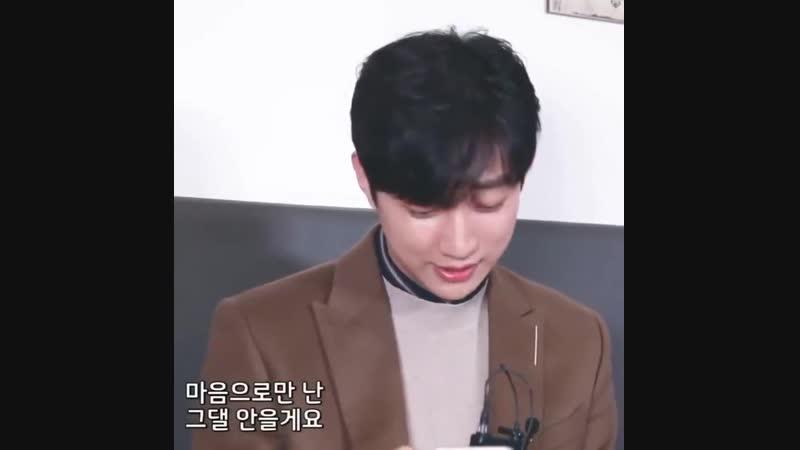 진영 마음으로 cr 뉴스에이드 진영이 목소리 좋아 진챠 좋아 진영 jinyoung 내안의그놈
