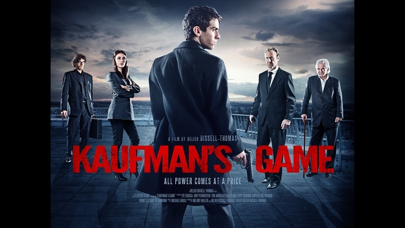 Игра Кауфмана / Kaufman's Game (2017) трейлер