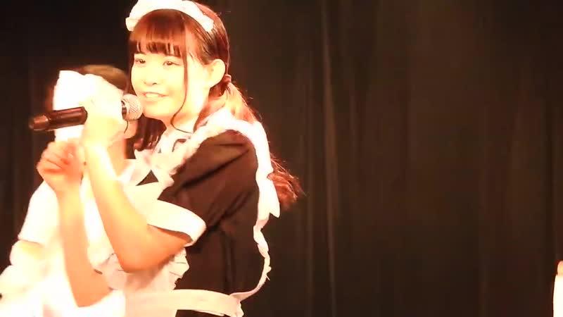 SAKA-SAMA 『Hikari to Kagerou(Bye Bye Bye)』『Digital Relation』Mizuno Tamago Oshi Kamera 23102018 Akikaru