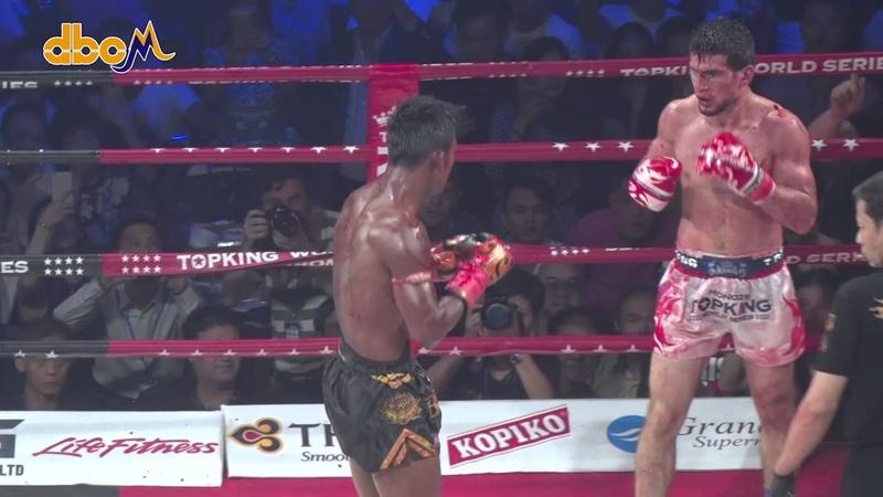 血濺擂台 泰國拳王「白蓮花」播求 VS 俄羅斯拳手德扎涅夫。