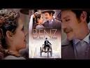 Карл и Берта (HD). Фильм на реальных событиях из жизни Карла и Берты Бенц. Драма, История, Биография