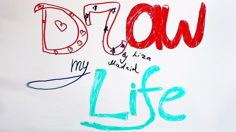 DRAW MY LIFEВсе прелести и горести моей жизни