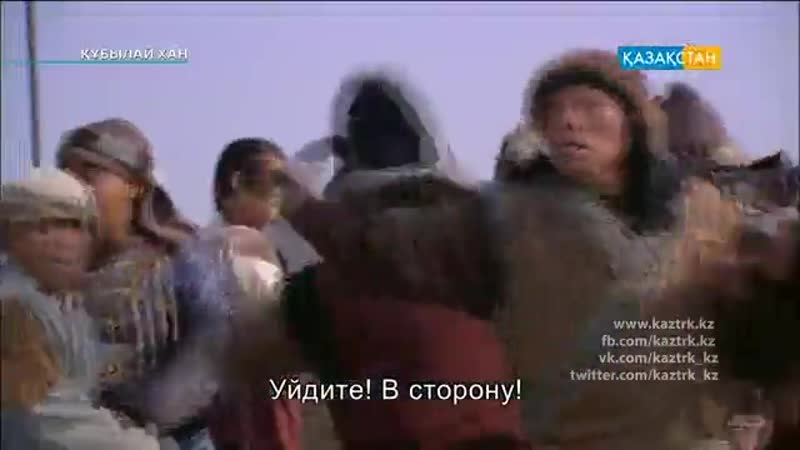 Субтитры 1 серия Кубылай хан Хубилай хан Hu bi lie Kublai Khan 忽必烈传奇 建
