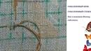 Гобеленовый шов Гобеленовый стежок Как я вышиваю Японка Гобелен Лука С