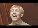 Ох, ты Боже мой - Бумбараш, поёт - Валерий Золотухин 1971 (В. Дашкевич - Ю. Ким)
