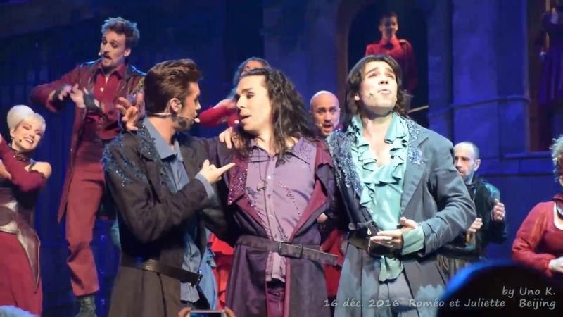 161216 뮤지컬 로미오와 줄리엣 베이징 공연 커튼콜 존아이젠 편집본