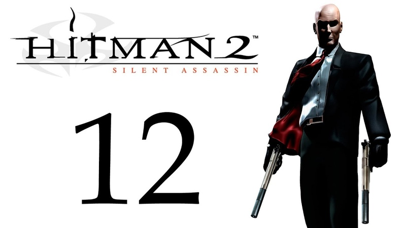 Hitman 2: Silent Assassin - Слепое прохождение - Миссия 12 - Смена на кладбище [12] | PC