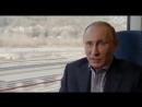 Путин В.В. - Философия мягкого пути - 2