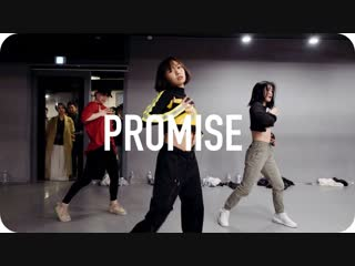 1Million dance studio Promise - Ciara / May J Lee Choreography