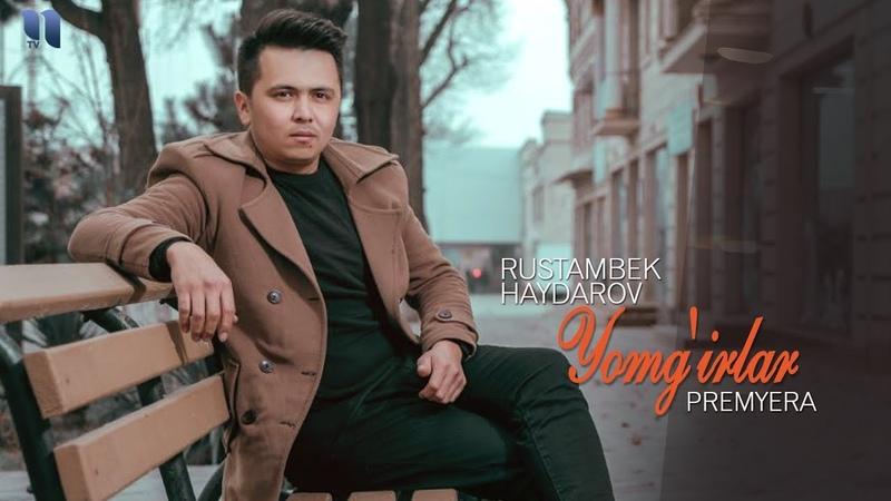 Rustambek Haydarov - Yomg'irlar | Рустамбек Хайдаров - Ёмғирлар (music version)