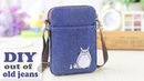 DIY JEANS PURSE BAG Cute Pouch Phone Money Bag Old Jeans Recycle Idea