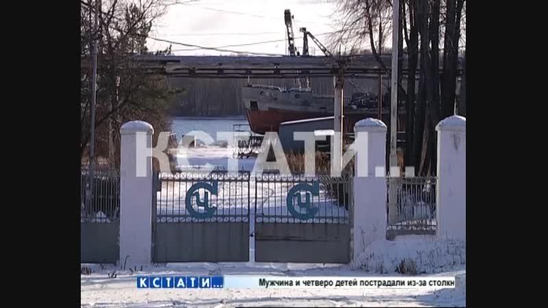 Оскорбление в богатстве - директор «Чкаловской судоверфи» обиделся на обвинение следственного комитета