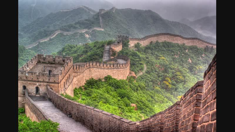 Великая китайская стена - سـور الـصـين الـعـظـيـم