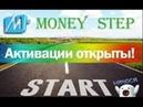 Заработок и Вывод денег на Яндекс кошелек в Проекте Олимп, Способ Как заработать деньги в интернете