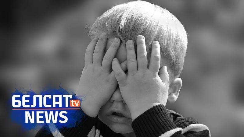 Эканаміст Беларусы вымушаныя эканоміць на дзецях | Беларусам дети не по карману Белсат