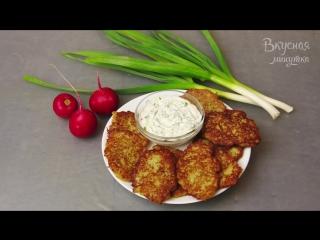 Лучший рецепт картофельных драников  Невероятно вкусные картофельные оладьи!