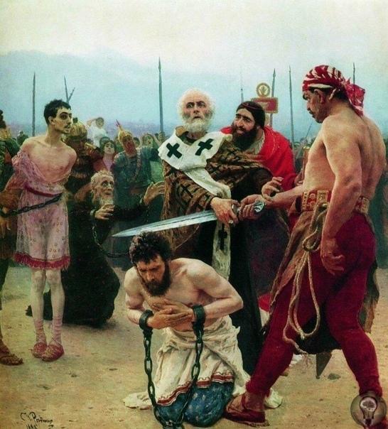 ПОЧЕМУ В РИМЕ БЫЛИ ЗАПРЕЩЕНЫ ШТАНЫ В нашем понимании ходить «на людях», то есть в обществе, без штанов считается крайне непристойным. А вот Древнем Риме, напротив, штаны совсем не