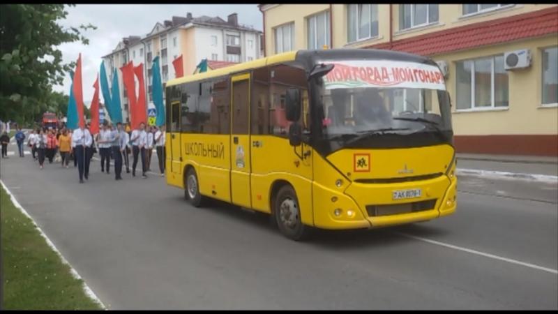 День Независимости Республики Беларусь г Ляховичи 2017