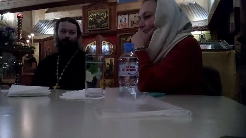 Кризисы в отношениях мужчины и женщины  Павел Гумеров и семейный психолог Киселева Наталья . часть 1