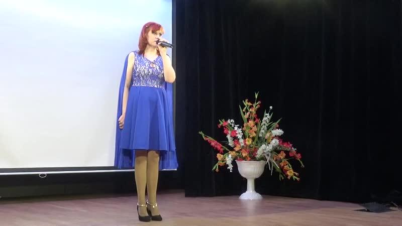 Поёт Оксана Дроздова Потронус,(Концерт в КДЦ на Варшавском 98, 18.04.2019 г.) вид.159