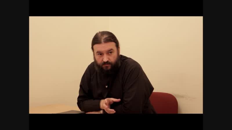 Андрей Ткачёв О подготовке к исповеди
