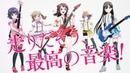 アニメ「BanG Dream 2nd Season」CM Poppin'Party編 30秒Ver