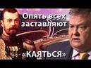 Власти запрещают вспоминать Сталина и Ленина Великие имена России остались без них