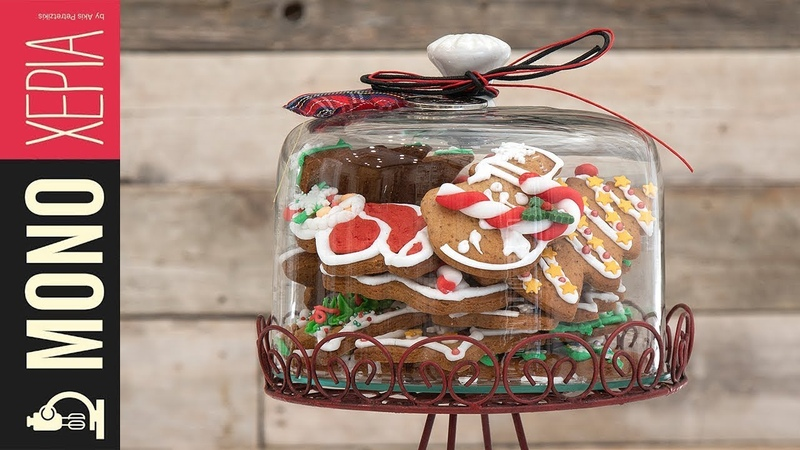 Gingerbread cookies | Kitchen Lab by Akis Petretzikis