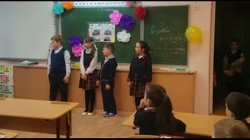 Поздравление Учительницы с днём рождения 20