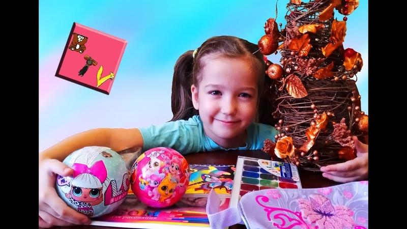 Варя и Zuru 5 Сюрпризов для девочек, шар Лол и другие Новогодние подарки