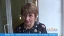 Визит в г.о. Тейково Уполномоченного по правам человека в Ивановской области