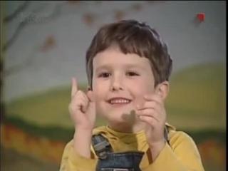 Устами Младенца - Подсолнух (1999 г.)