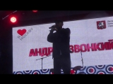 Андрей Звонкий(#ДобраяМосква2018,#СтранаFM,#ТрубнаяПлощадь,#ЯлюблюМоскву#871Москва)