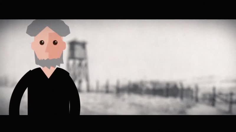 Буктрейлер «Архипелаг ГУЛАГ» А.И. Солженицына