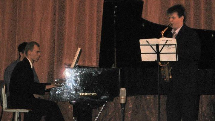 Отчётный концерт Нгуен Ман Зуй Линя. 2008.